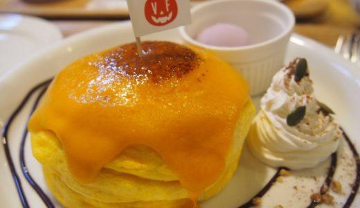 小倉の朝カフェならハミングバードでパンケーキ【朝7:00から営業】