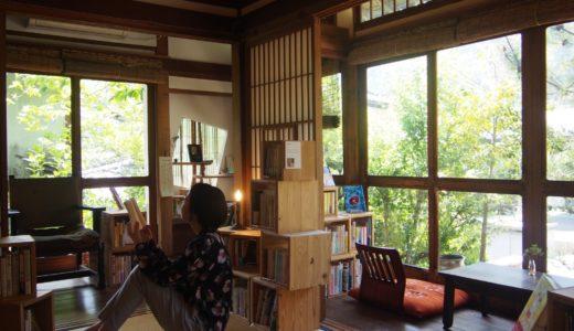 佐賀の泊まれる図書館に泊まってみた【おこもりステイにベスト】